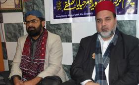یونان: منہاج القرآن انٹرنیشنل (ریندی) کے زیر اہتمام سالانہ محفل نعت