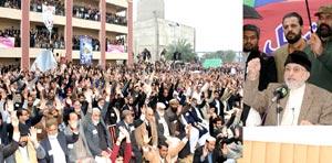 پاکستان عوامی تحریک کی جنرل کونسل کا اجلاس، پندرہ ہزار عہدیداران کی شرکت