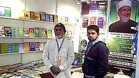 انڈیا : تحریک منہاج القرآن کا انٹرنیشنل بک فیئر میں بک سٹال کا قیام