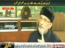 Express News: Takrar (Dr Tahir ul Qadri Exclusive Interview LIVE)