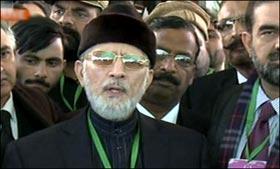 ڈاکٹر طاہر القادری نے الیکشن کمیشن کی تشکیل نو کیلئے درخواست جمع کرا دی (جنگ نیوز)