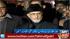 پاکستان مسلم لیگ (ق) کی ڈاکٹر طاہرالقادری سے ملاقات