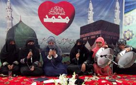 جہلم : ویمن لیگ کے زیراہتمام محفل میلاد