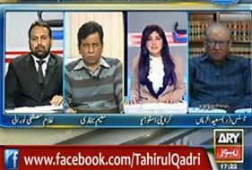 Saleem Bukhari Views on Supreme Court Decision about unconstitutional Election Commision