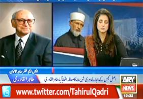 S.M Zafar's Views on Supreme Court Decision about unconstitutional Election Commision