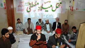 آزاد کشمیر : منہاج ماڈل سکول میں محفل میلاد کا انعقاد