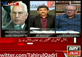 Ahmad Raza Qasoori Views on Supreme Court Decision about unconstitutional Election Commission