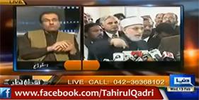 Mujeeb-ur-Rehman exposing Supreme Court's Insulting Behavior