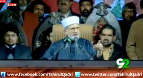 ڈاکٹر طاہرالقادری کا انقلاب مارچ گوجرانوالہ سے خطاب