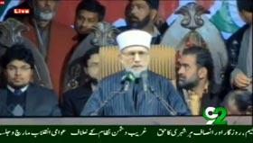 Revolution March Gujranwala: Restoring people's rights is my mission: Dr Tahir-ul-Qadri