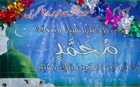 جہلم : ویمن لیگ کے زیراہتمام پانچویں سالانہ محفل میلاد