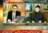 ڈاکٹر طاہر القادری کا اے آر وائے پر وسیم بادامی کے ساتھ خصوصی انٹرویو