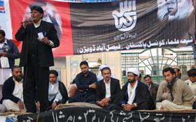سانحہ کوئٹہ، پاکستان عوامی تحریک فیصل آباد کے وفد کی دھرنے میں شرکت