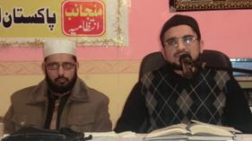 اٹلی: منہاج القرآن انٹرنیشنل (بیرگامو) اٹلی کے زیر انتظام میلاد کانفرنس