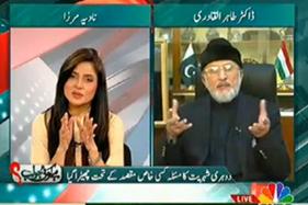 Dr Tahir-ul-Qadri's exclusive interview with Nadia Mirza in Hai Koi Jawab on CNBC Pakistan