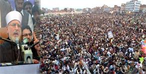 Revolution March Faisalabad: Poor people are my power, Dr Tahir-ul-Qadri