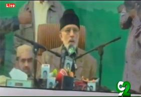 Dr Tahir-ul-Qadri's Speech in Multan Jalsa 22 February 2013