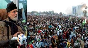 عوامی انقلاب مارچ و جلسہ عام ملتان: ڈاکٹر طاہرالقادری کا دس نکاتی قومی ایجنڈے کا اعلان
