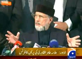 Geo News Report: Dr Tahir-ul-Qadri's Press Conference 26th Feb 2013