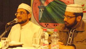 اٹلی: منہاج القرآن انٹرنیشنل ( بریشیا ) اٹلی کے زیرانتظام پیغام عشق مصطفی صلی اللہ علیہ وآلہ وسلم