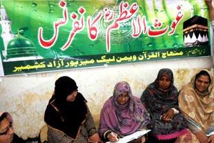 آزادکشمیر: منہاج القرآن ویمن لیگ کے زیراہتمام غوث الاعظم کانفرنس