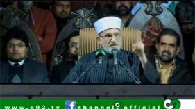 Dr Tahir-ul-Qadri's Speech in Gujranwala 15th February 2013