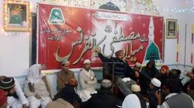 آزاد کشمیر: ایم ایس ایم کھڑی شریف کے زیر اہتمام پہلی سالانہ میلاد کانفرنس