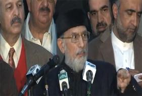 Dr Tahir ul Qadri's Press Conference with Pakistan GOVT