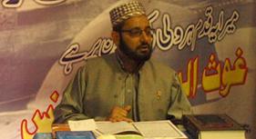 اٹلی: منہاج القرآن انٹرنیشنل (بریشیا) اٹلی کے زیر اہتما م غوث الوریٰ کانفرنس