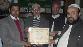 پاکستان: منہاج القرآن انٹرنیشنل ساؤتھ کوریا کے چودھری محمد استخار کو سند حسن کارکردگی دی گئی