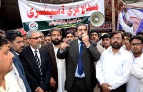 سانحہ بادامی باغ میں ملوث شرپسند عناصر کا دین کی اصل روح اور پاکستانیت سے کوئی تعلق نہیں: ڈاکٹر رحیق عباسی
