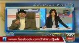 Long March Ny Pakistani Qoum Ko Shaoor Dia Hai - Dr Qadri