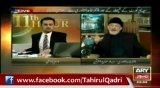 Maine Bht Sy Chehry Be Naqab Kr Diye Hain - Dr Tahir-ul-Qadri