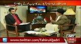Politicians Ko Yeh Tareeka Zaib Nahi Deta
