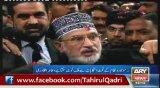 ARY News: Dr Tahir-ul-Qadri's Arrival in Pakistan
