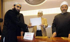مصر: جامعۃ الازہر میں زیر تعلیم منہاجین کا اعزاز