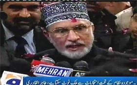 Dr Tahir-ul-Qadri's media talk at Allama Iqbal International Air Port