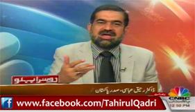 Dr Raheeq Ahmad Abassi with Mujahid Braveli on CNBC TV in Dusra Pehlo