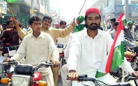 منڈی بہاؤ الدین: پاکستان عوامی تحریک کی موٹر سائیکل ریلی