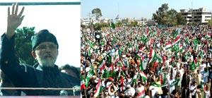 پاکستان عوامی تحریک غیرآئینی الیکشن کمشن کے تحت انتخابات میں حصہ نہیں لے گی، ڈاکٹر طاہرالقادری کا راولپنڈی میں جلسے سے خطاب