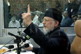 Dr Tahir-ul-Qadri's Speech in Liaquat Bagh Rawalpindi