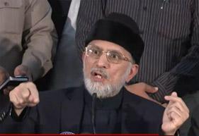 Dr Tahir-ul-Qadri's Press Conference – 19th March 2013