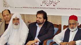 MQI (Bahrain) celebrates birthday of Shaykh-ul-Islam