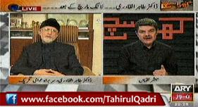 Dr Tahir-ul-Qadri's Exclusive Interview with Mubashar Lucman