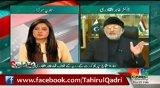 Dr Tahir-ul-Qadri Supreme Court Ky Faisly Sy Naraz Kio?