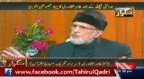 Supreme Court Ky Faisly Sy Jido Juhad Men Fark Nahi Para - Qadri