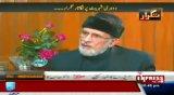 Nigran Wazir-e-Azam Kaise Shakhs Ko Hona Chahiye