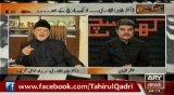Wo Shakhs Leadership Ka Ehel Nahi Jo Sadiq aur Ameen Nahi - Qadri