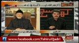 Kuch Nahi Khoya Sab Paya Hi Paya Hai - Dr Tahir-ul-Qadri