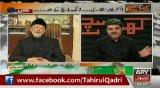 Change Ka Naam Leny Walon Ny Bhi Dr Qadri Ka Sath Nahi Dia
